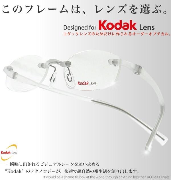 kodak-opt-12
